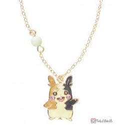 Pokemon Center 2020 Morpeko Double Sided Pendant Necklace