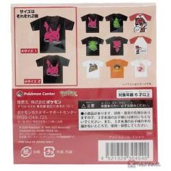 Pokemon Center 2020 Galar Region Tshirt Set Of 108 Stickers