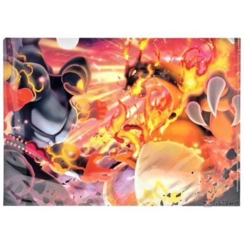 Pokemon Center 2020 Gigantamax Charizard Machamp File Folder
