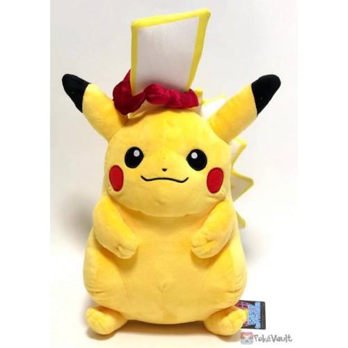 Pokemon Center 2020 Gigantamax Pikachu Plush Toy
