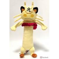 Pokemon Center 2020 Gigantamax Meowth Plush Toy