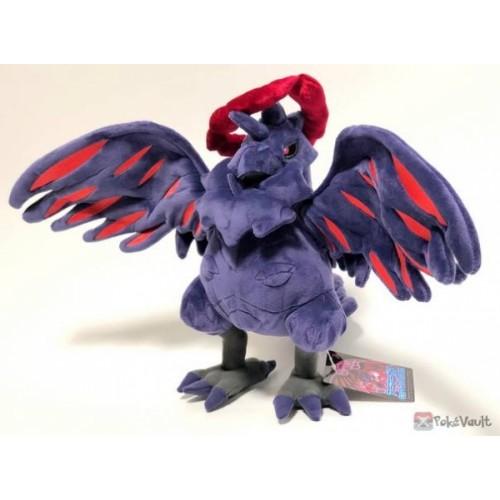 Pokemon Center 2020 Gigantamax Corviknight Plush Toy