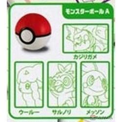 Pokemon 2020 Takara Tomy Poke Ball Ink Stamper #A Wooloo