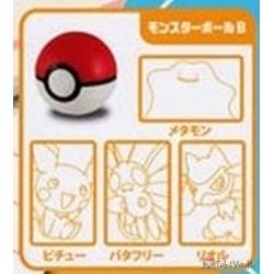 Pokemon 2020 Takara Tomy Poke Ball Ink Stamper #B Riolu