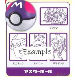Pokemon 2020 Takara Tomy Master Ball Ink Stamper Zacian