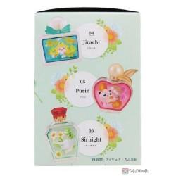 Pokemon 2020 Jirachi Re-Ment Petite Fleur #3 Figure