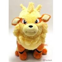 Pokemon 2020 Arcanine San-Ei All Star Collection Big More Giant Plush Toy