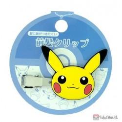 Pokemon Center 2020 Pikachu Easy Going Psyduck Hair Clip