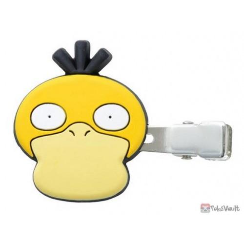 Pokemon Center 2020 Psyduck Easy Going Hair Clip