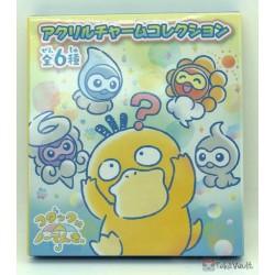 Pokemon Center 2020 Psyduck Pikachu Easy Going Keychain #2