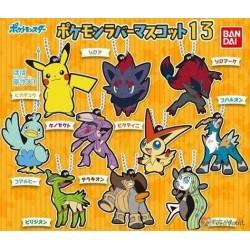 Pokemon 2020 Virizion Rubber Mascot Keychain Collection #13