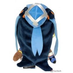 Pokemon Center 2020 Nessa Sword Shield Expansion Pass Plush Toy