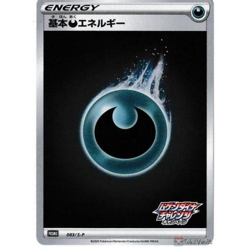 Pokemon Center 2020 Darkness Energy Infinity Zone Holo Promo Card #083/S-P