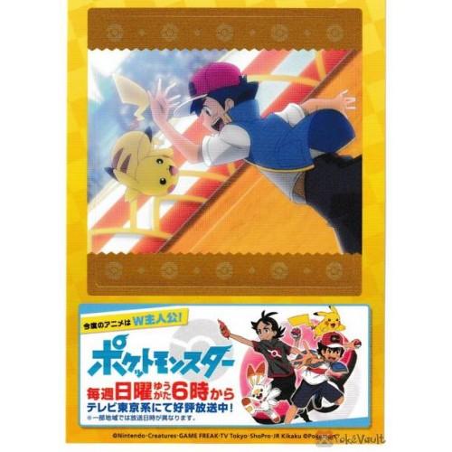 Pokemon Center 2020 Ash Ketchum Pikachu Large Sticker