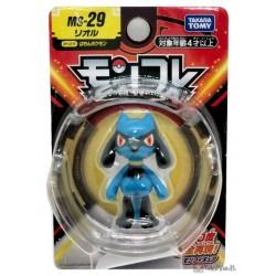 Pokemon 2020 Riolu Takara Tomy Monster Collection Figure MS-29