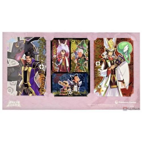 Pokemon Center 2012 Shiny Rayquaza Gardevoir Nobunaga Set Of 6 Postcards