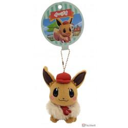 Pokemon Center 2020 Eevee Pokemon Cafe Mix Plush Keychain