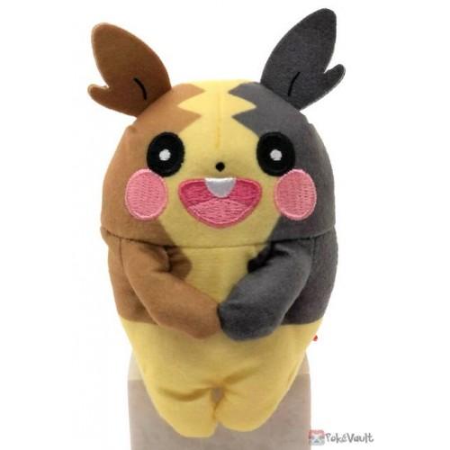 Pokemon 2020 Morpeko Takara Tomy Chokkori San Small Plush Toy