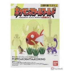 Pokemon 2020 Magikarp Rattata Pidgey Bandai Pokemon Scale World Kanto Region Figure