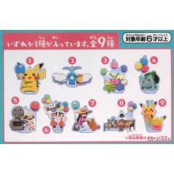 Pokemon Center Mega Tokyo 2020 Renewal Opening Munchlax Keychain #8