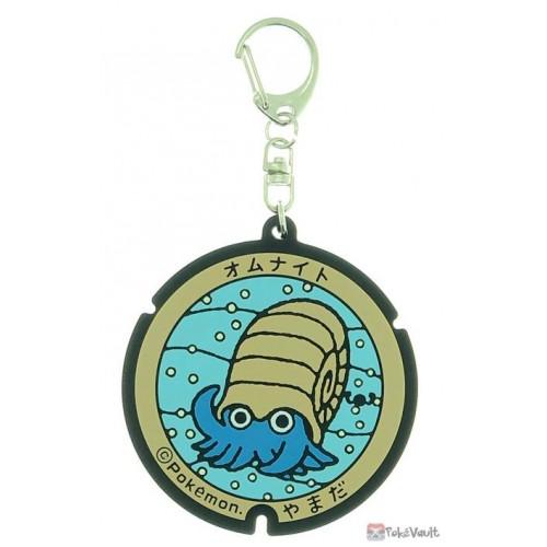 Pokemon 2020 Iwate Omanyte Manhole Series Rubber Keychain #2