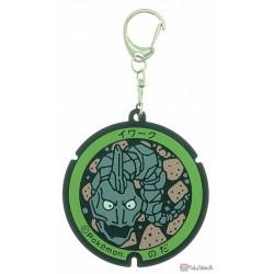 Pokemon 2020 Iwate Onix Manhole Series Rubber Keychain #7