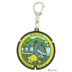 Pokemon 2020 Iwate Shieldon Manhole Series Rubber Keychain #8