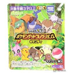 Pokemon 2020 Diglett Chupa Surprise Coco Series Pokeball Figure