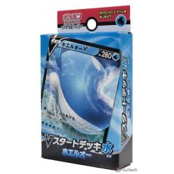 Pokemon 2020 Water V Starter 60 Card Theme Deck Wailord