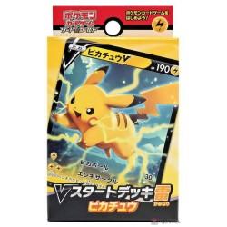 Pokemon 2020 Lightning V Starter 60 Card Theme Deck Pikachu