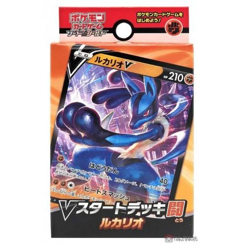 Pokemon 2020 Fighting V Starter 60 Card Theme Deck Lucario