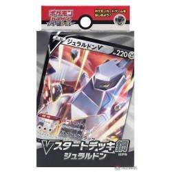Pokemon 2020 Metal V Starter 60 Card Theme Deck Duraludon