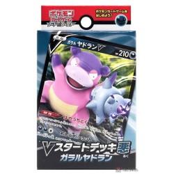 Pokemon 2020 Darkness V Starter 60 Card Theme Deck Slow