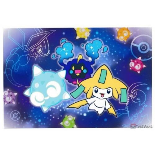 Pokemon Center Online 2020 Jirachi Monthly Postcard Lottery Prize