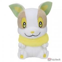 Pokemon Center 2020 Mini Plush Toy In Pokeball Vol. 4