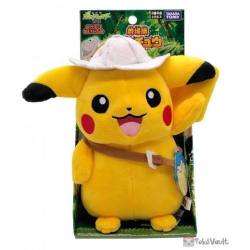 Pokemon 2020 Takara Tomy Pikachu Koko Movie Version Plush Toy
