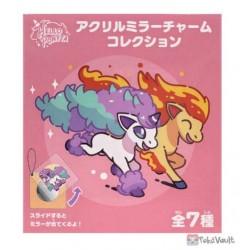Pokemon Center 2020 Yamper Hatenna Hello Ponyta Mirror Charm #6