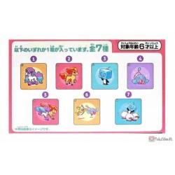 Pokemon Center 2020 Wooloo Eiscue Hello Ponyta Mirror Charm #7