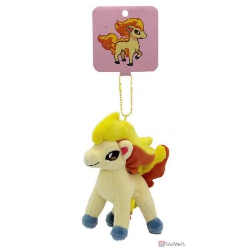 Pokemon Center 2020 Ponyta Hello Hatenna Mascot Plush Keychain