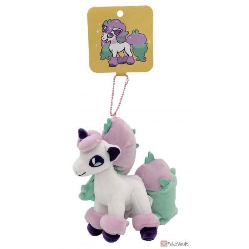 Pokemon Center 2020 Galarian Ponyta Hello Hatenna Mascot Plush Keychain