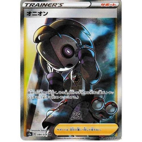 Pokemon 2020 S3a Legendary Heartbeat Allister Secret Rare Holo Card #084/076