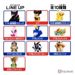 Bandai 2020 Pokemon Kids Shiny Celebi Figure Coco Series