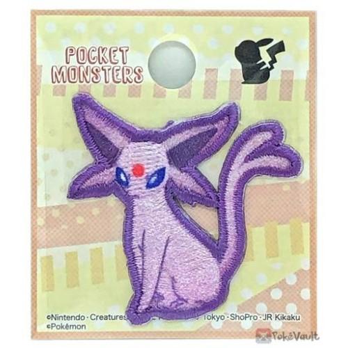 Pokemon 2020 Espeon Embroidered Iron-On Sticker Patch (Small Size)