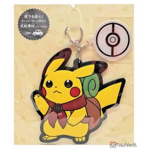 Pokemon Center 2020 Pikachu Adventure Large Rubber Keychain