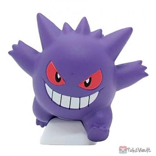 "Pokemon 2020 Gengar Takara Tomy 2"" Moncolle Box #2 Figure"