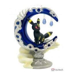 Pokemon 2020 RANDOM Re-Ment Starrium Starry Night Figure