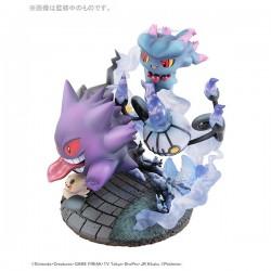 Pokemon 2020 Gengar Chandelure Misdreavus Mimikyu Banette G.E.M. Figure