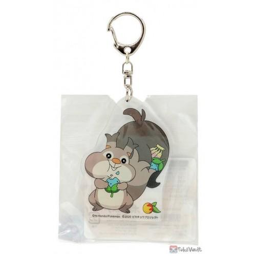 Pokemon 2020 Skwovet Koko Movie Acrylic Plastic Keychain