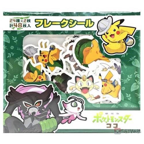 Pokemon Center 2020 Shiny Celebi Pikachu Zarude Set Of 48 Stickers