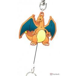 Pokemon 2020 Charizard Rubber Reel Keychain
